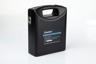 Beillen BLP-520 high capacity battery